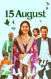 15 August (2019)