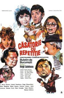 Căsătorie cu repetiție (1985)