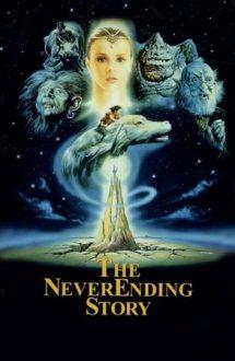 The NeverEnding Story – Poveste fără sfârșit (1984)
