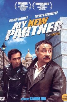 My New Partner –  Polițiștii umflă potul (1984)