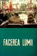Facerea lumii (1971)