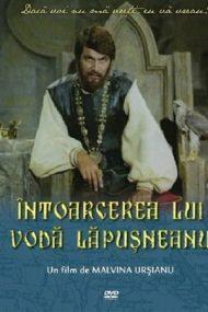 Intoarcerea lui Voda Lapusneanu (1980)