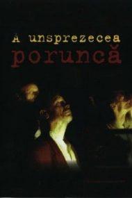 A unsprezecea poruncă (1991)