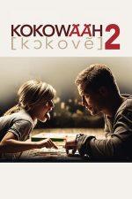 Kokowaah 2 – Seducătorul 2 (2013)