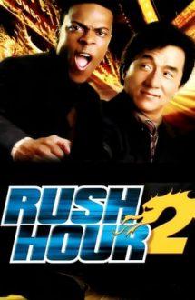 Rush Hour 2 – Ora de vârf 2 (2001)