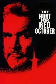 The Hunt for Red October – Vânătoarea lui Octombrie Roșu (1990)