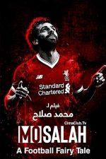 Mo Salah: A Football Fairytale (2018)