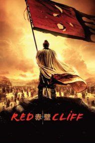Red Cliff – Bătălia de la Stânca Roșie (2008)