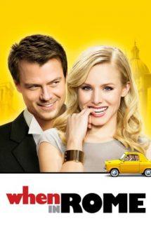 When in Rome – Amor la Roma (2010)