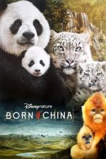 Born in China – Născut în China (2016)