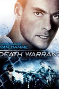 Death Warrant – Închisoarea Infernului (1990)