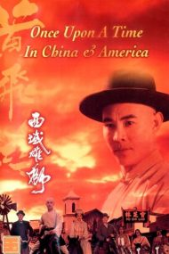 Once Upon a Time in China and America – Răzbunarea maestrului (1997)