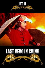 Last Hero in China –  Gheara de oțel (1993)