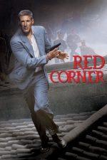 Red Corner – Temnița roșie (1997)