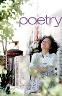 Poetry – Poezie (2010)