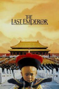 The Last Emperor – Ultimul împărat (1987)