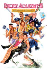 Police Academy 5: Assignment: Miami Beach – Academia de Poliție 5 (1988)
