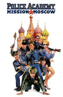 Police Academy: Mission to Moscow – Academia de Poliție 7: Misiune la Moscova (1994)