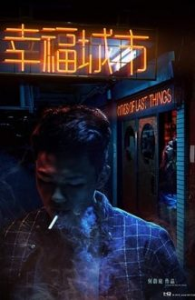 Cities of Last Things (2016)