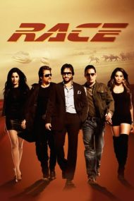 Race – Cursa (2008)