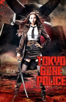 Tokyo Gore Police (2008)