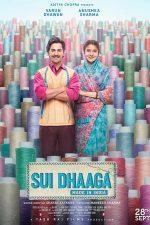 Sui Dhaaga: Made in India (2018)