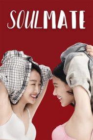 Soulmate (2016)