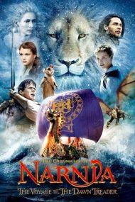 The Chronicles of Narnia: The Voyage of the Dawn Treader – Cronicile din Narnia: Călătorie pe mare cu Zori-de-Zi (2010)