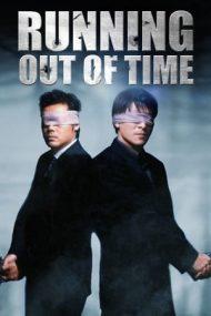 Running Out of Time – În criză de timp (1999)