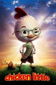 Chicken Little – Puiu' mic (2005)