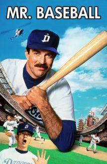 Mr. Baseball – Domnul Baseball (1992)
