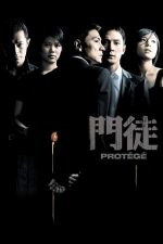 Protege – Moon to (2007)