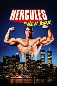 Hercules in New York – Hercule la New York (1970)