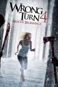 Wrong Turn 4: Bloody Beginnings – Drum interzis 4: Începuturi sângeroase (2011)