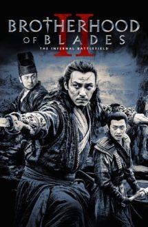 Brotherhood of Blades 2: The Infernal Battlefield (2017)