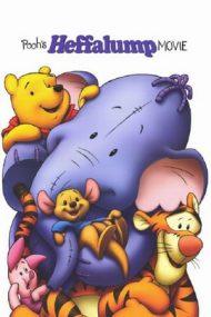 Pooh's Heffalump Movie – Winnie: Ursulețul de Pluș și Elefănțelul (2005)