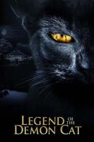 Legend of the Demon Cat (2017)