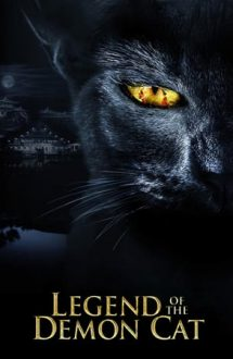 Legend of the Demon Cat (2017)