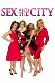 Sex and the City – Totul despre sex (2008)