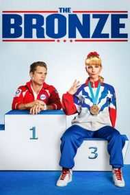The Bronze – Bronzul (2015)