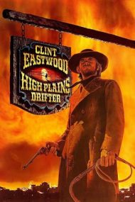 High Plains Drifter – Străinul fără nume (1973)