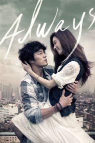 Always – O-jik geu-dae-man (2011)