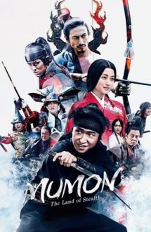 Mumon: The Land of Stealth (2017)