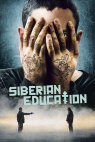 Deadly Code – Educaţie siberiană (2013)