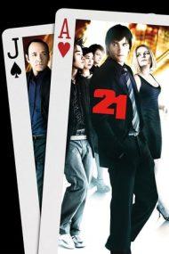 21 – Șansa vieții lui (2008)