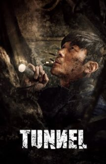 Tunnel – Tunelul (2016)