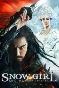 Zhongkui: Snow Girl and the Dark Crystal – Crăiasa zăpezii și cristalul malefic (2015)