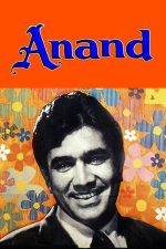Anand – Trăiește cu bucurie (1971)