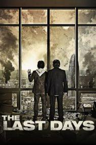 The Last Days / Los ultimos dias (2013)
