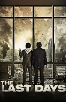 The Last Days / Los ultimos dias (2013)